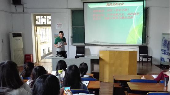 武汉教师招聘网图片2