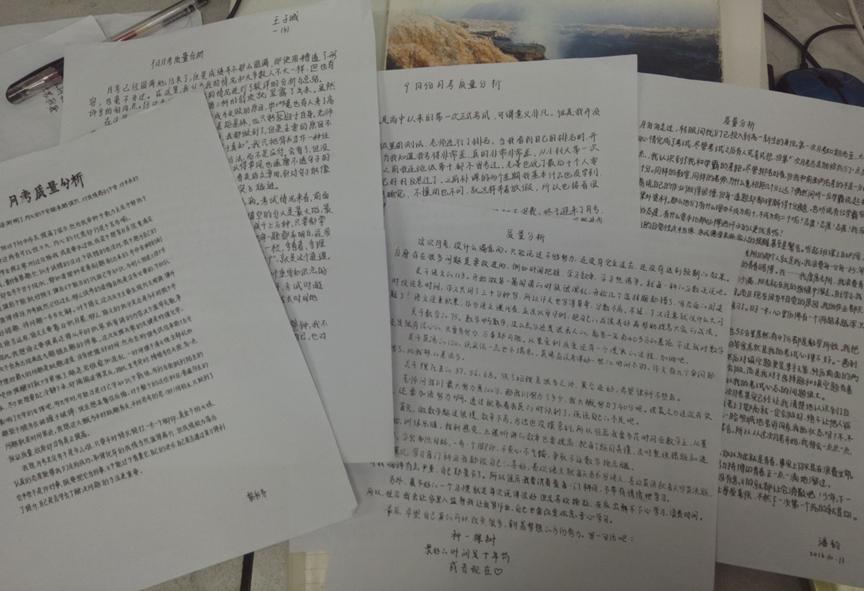 华师实习在桂源,温泉之乡展师风 鄂南高中实习小组实习周记